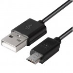 USB A to Micro USB B 100cm Cable