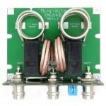 2m VHF Antenna Polarization Switch